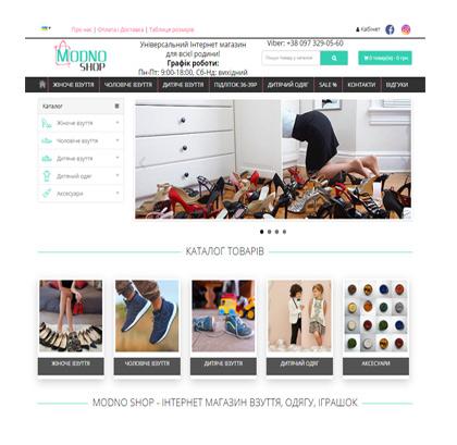 Створення вебсайтів та Інтернет магазинів