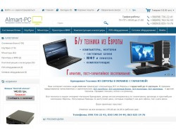 Інтернет-магазин комп'ютерної брендової б/у техніки