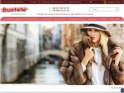Інтернет магазин Bustelle