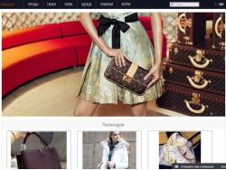 Інтернет-магазин копій брендового одягу