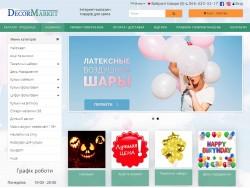 Інтернет магазин DecorMarket