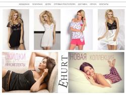 Інтернет-магазин Ehurt.com.ua