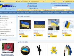 Інтернет-магазин Flagmaster