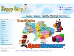 Інтернет-магазин стильного дитячого одягу