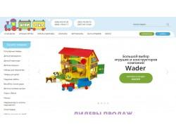 Інтернет-магазин іграшок Ігротека