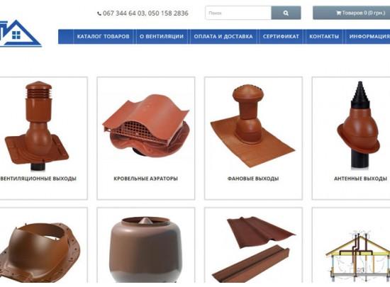 купити готовий інтернет магазин будівельних матеріалів