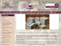 Інтернет-магазин Maffin.com.ua