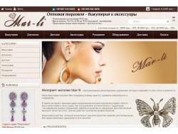 Інтернет-магазин біжутерії Mar-li