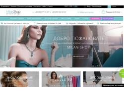Інтернет-магазин одягу Milan Shop