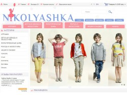 Інтернет-магазин Nikolyashka