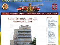 НМЦ ЦЗ та БЖД Івано-Франківської області