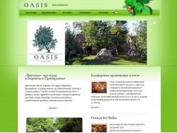 Відпочинковий комплекс Оазис
