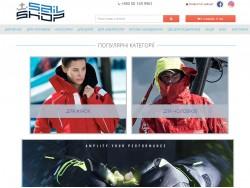 Інтернет магазин одягу та обладнання для яхтингу