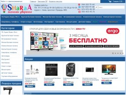Інтернет магазин Sharaa.com.ua