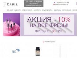 Інтернет магазин Zapil.com.ua