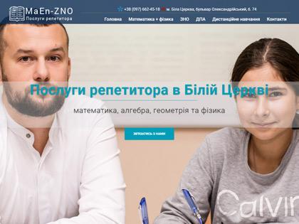 Відгуки клієнтів про створення сайтів від InBiz.com.ua