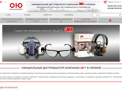 Портфоліо інтернет магазинів від InBiz