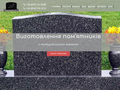 Портфоліо сайтів та інтернет магазинів від InBiz