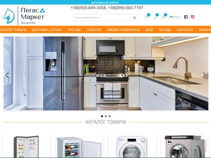 Приклади інтернет магазинів від InBiz